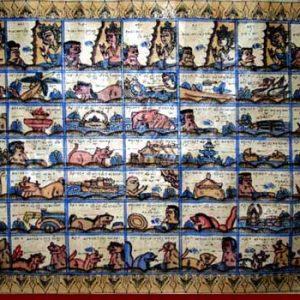 bali calendar1