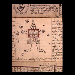Burmese Manuscripts