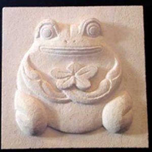 The Sitting Frog